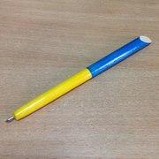 Ручка деревянная флаг Украины
